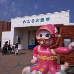 北海道キャンパー旅 2019⑧ おたる水族館